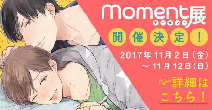 moment-ten