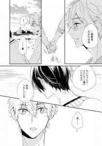 AoiMito#01_016