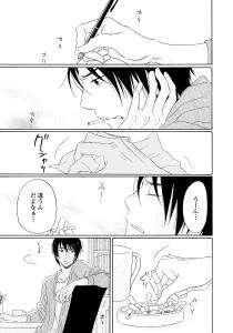 kaseifu2_1_001