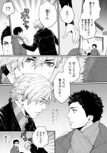 aoyama01_002