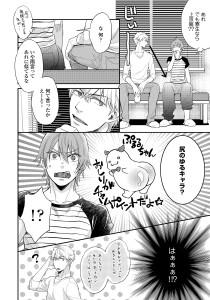 shiri_feti01_014