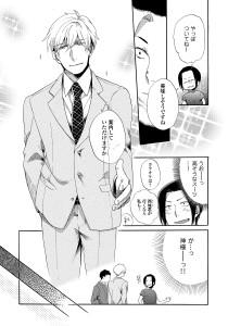 koihaatokara01_003